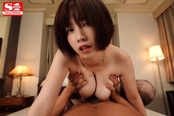 女上司と相部屋VR 無防備な上司の姿に性欲のタガが外れて一晩中ヤリまくった一部始終 奥田咲