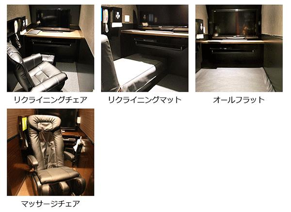 お部屋タイプ(シート)は4種類