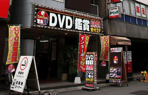 宝島 秋葉原本店
