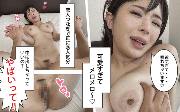 パパ活○生Live ドキュメント 辻井ほのか
